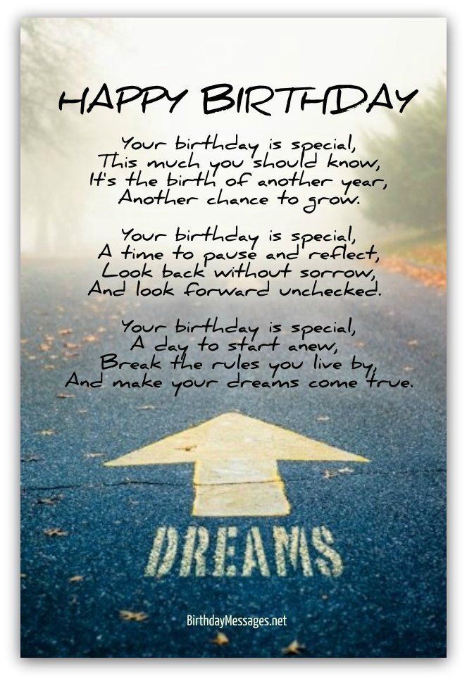 Happy Birthday Inspirational Quotes | Inspirational Birthday Poems Page 4 Happy B Day Birthday Poems