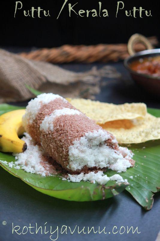Kerala Puttu Breakfast
