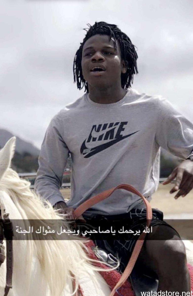 سبب وفاة ميتو الشامسي مشهور التيك توك Sweatshirts Graphic Sweatshirt Fashion