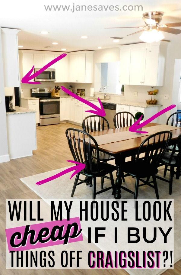 will my house look cheap if i buy furniture off craigslist
