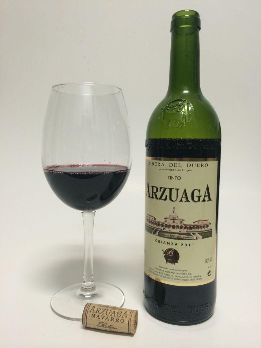 Arzuaga Crianza 2011 Riberadelduero Vinos Vinos
