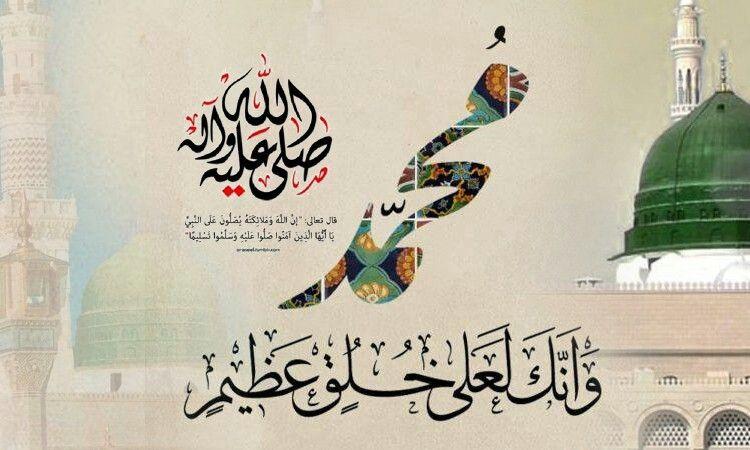 Pin By الصحبة الطيبة On المولد النبوى الشريف Home Decor Decals Home Decor Islamic Calligraphy