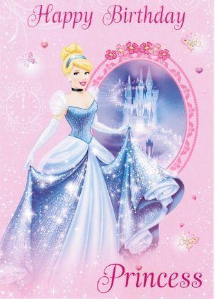 Cinderella A Dream is a Wish Birthday Card