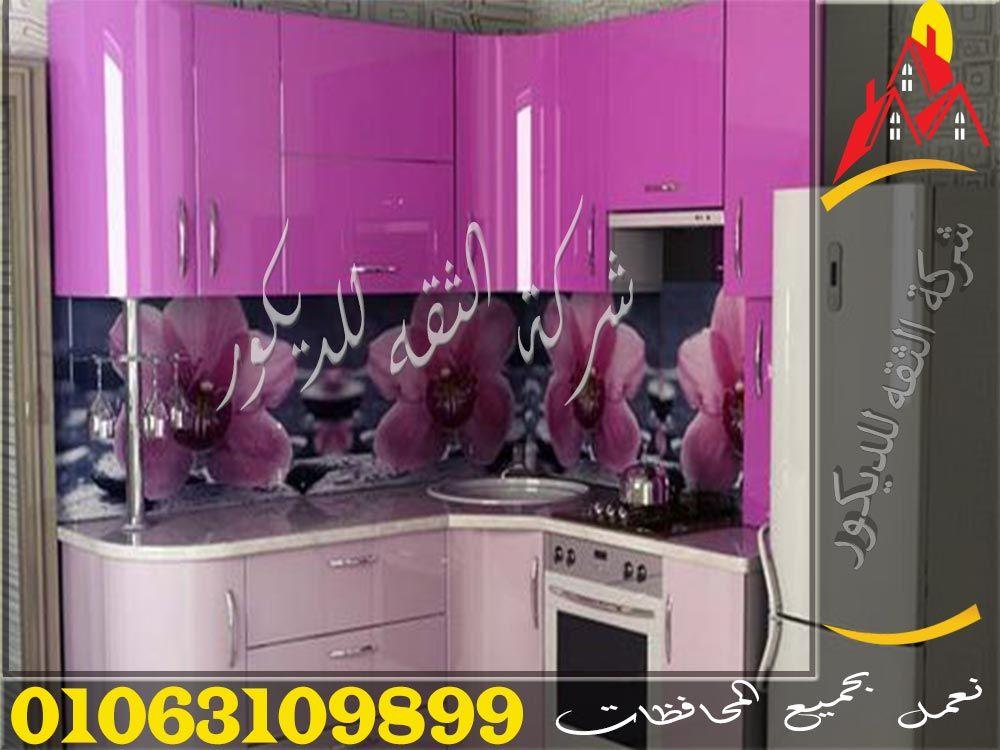 اشكال مطابخ اكريليك Kitchen Kitchen Appliances Stone