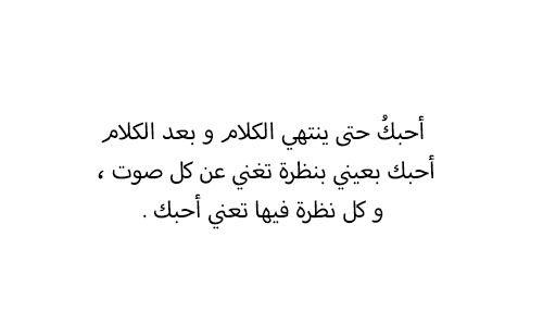 Pin By Mona Alshamsi On مشاعر و أحاسيس Arabic Calligraphy Calligraphy