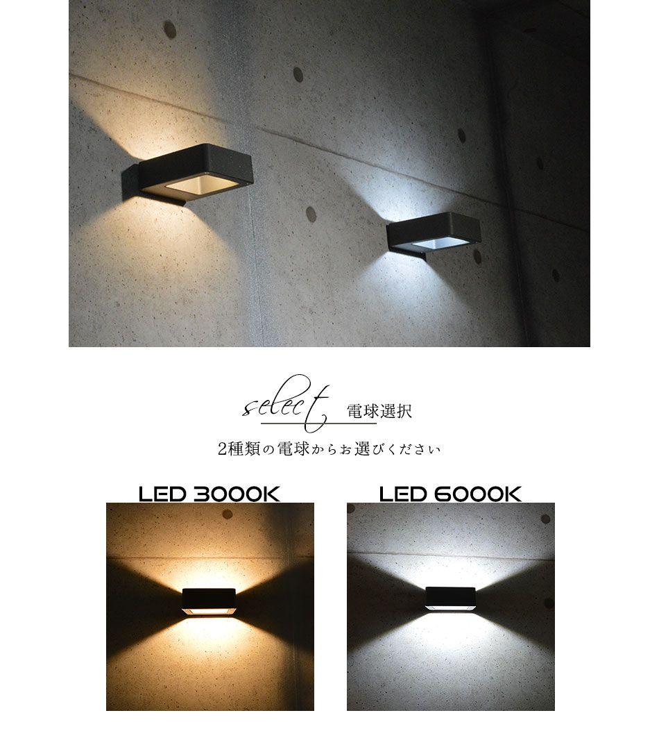 楽天市場 玄関 照明 デザイナーズ ポーチライト ブラケット 外灯 壁