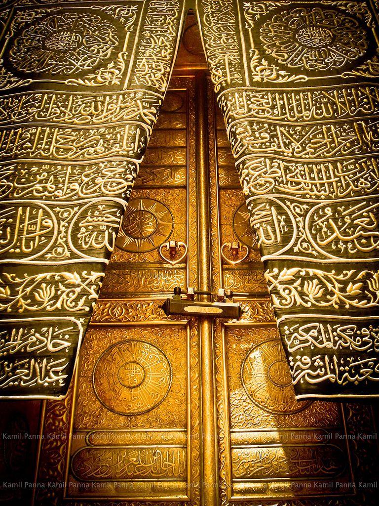 Porte de la kaaba la mecque arabie saoudite sacr for A l interieur de la kaaba