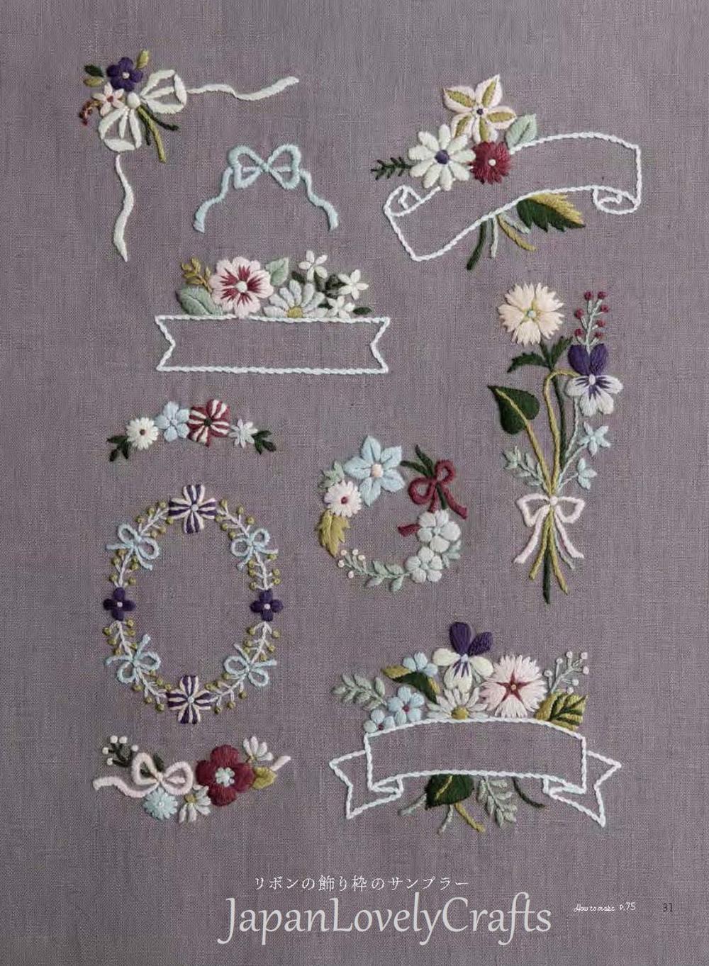 Cute Flowers & animal embroidery patterns, Japanese hand Embroidery Pattern book for Japanese style zakka, kawaii embroidered sampler / gift