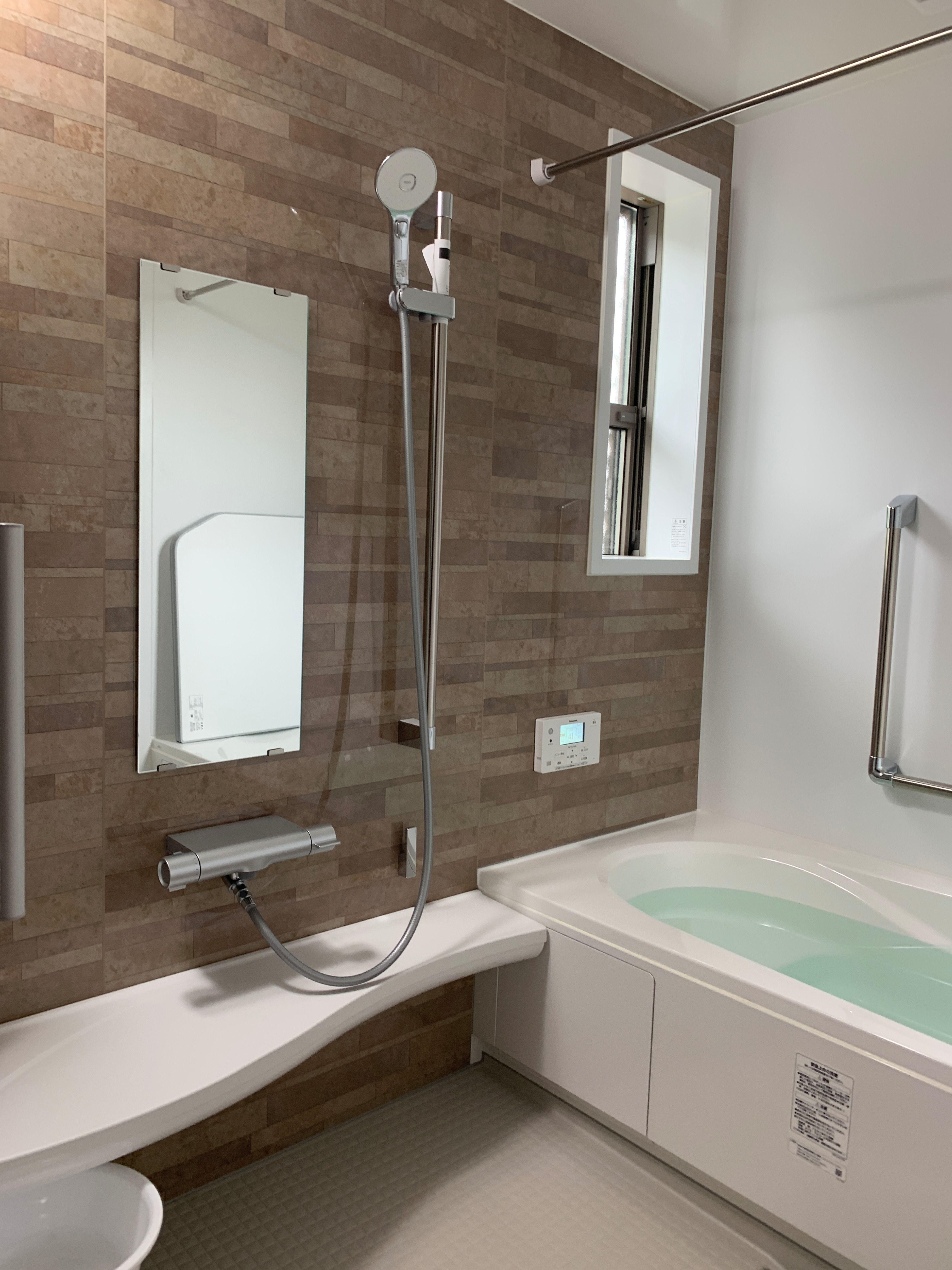 Lixilシステムバス アライズ アライズ ユニットバス 浴室 インテリア