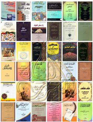 كتب ومؤلفات أبو منصور الثعالبي Pdf Books Pdf