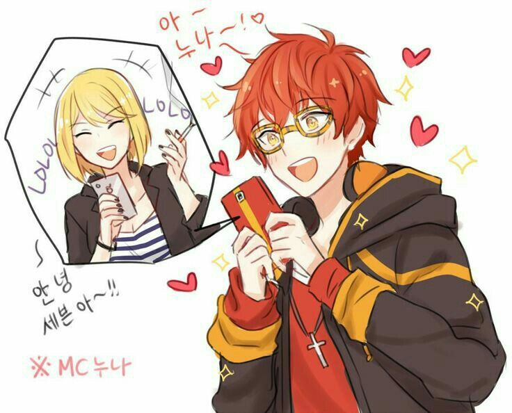 mystic messenger mc & 707 wow an art with him and one