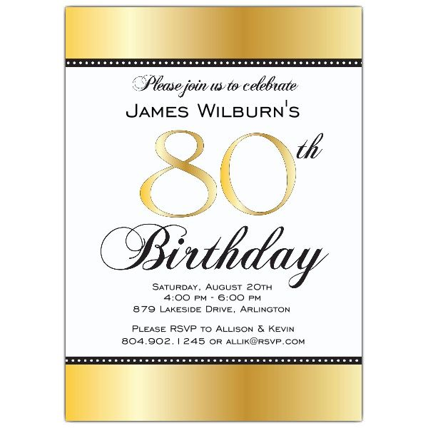 Golden+Celebration+80th+Birthday+Invitations Dad Pinterest - free template for birthday invitation
