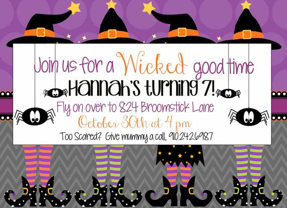 Halloween Party Invitation Birthday Costume by PetitPapel on Etsy