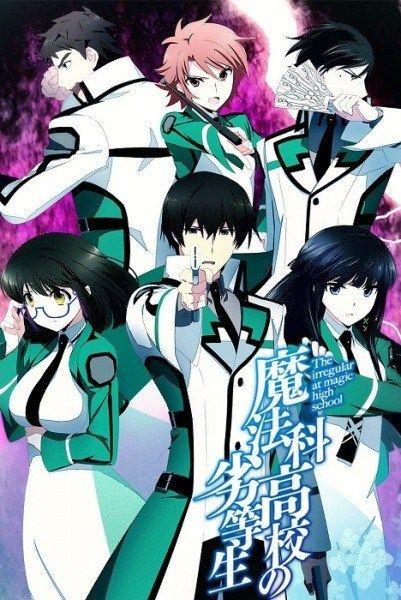 Download Mahouka Koukou No Rettousei BD Batch Episode 01