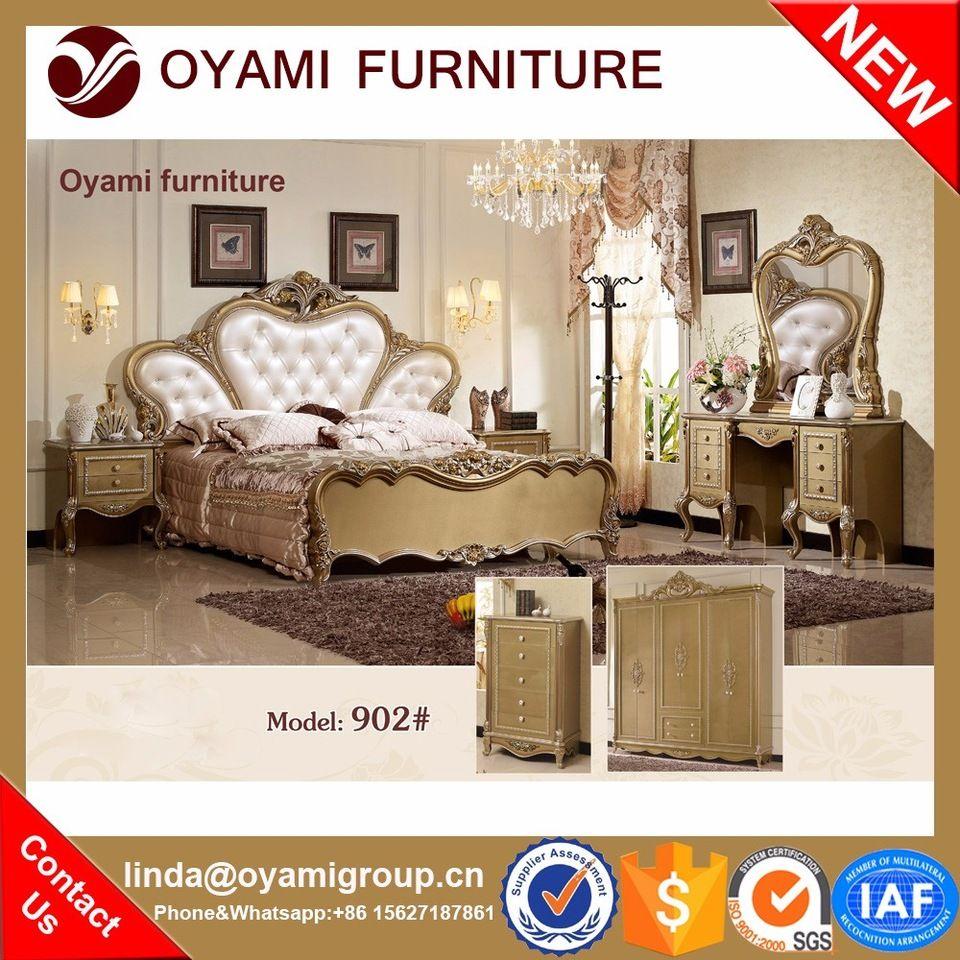 Royal Furniture Antique Gold Bedroom Sets