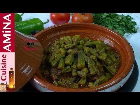 طريقة تحضير طاجين الملوخية البامية بطريقة مميزة طريقة تنقية الملوخية Youtube Arabic Food Food Green Beans