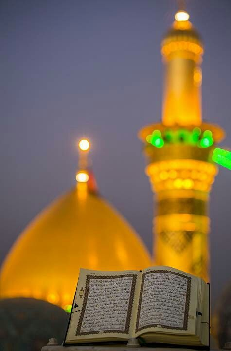 Imam Hussain  shared by Jh on We Heart It