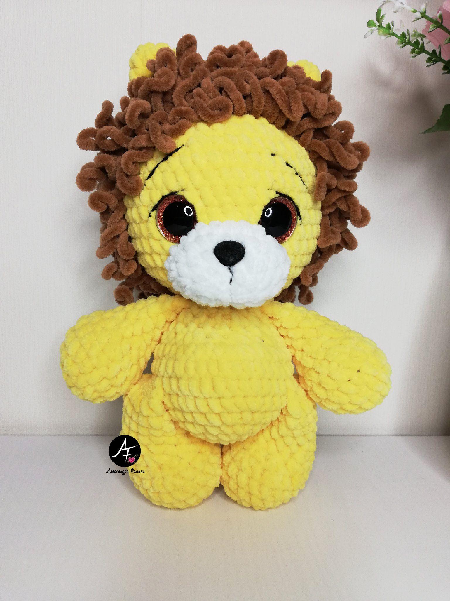 Crocheted plush toys bigeyed lion, best amigurumi stuffed
