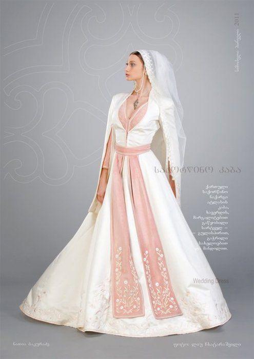 Georgian National Costume Wedding Dress