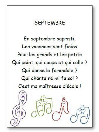 """Bevorzugt Comptine Septembre - Paroles illustrées de la comptine """"Septembre  ZX87"""