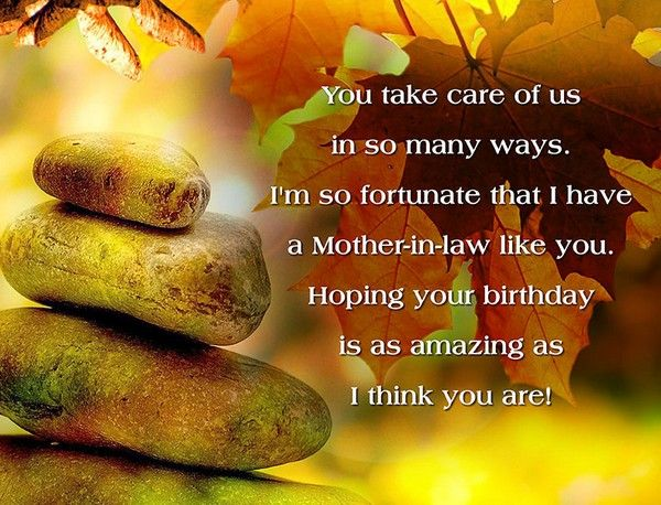 47 happy birthday mother in law quotes happy birthday mother law 47 happy birthday mother in law quotes my happy birthday wishes m4hsunfo