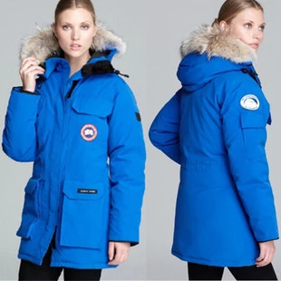 7005 Female Canada Middle Length Winter Goose Down Jackets Ladies Coats Buy Middle Length Down Coat Female Winter Jackets Women Winter Fashion Winter Outfits Can find all kinds of professional suppliers. pinterest