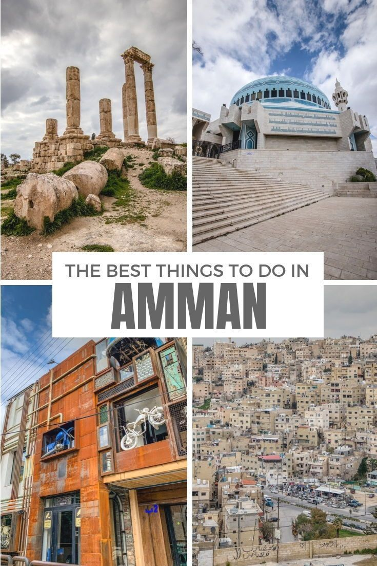 Things to do in Amman, Jordan (before a more epic adventure) #ammanjordan From enjoying the best view in the city to exploring centuries-old ruins and a spectacular mosque, here are the top things to do in Amman, #Jordan in one day.  #Travel | #MiddleEast | #Amman #ammanjordan