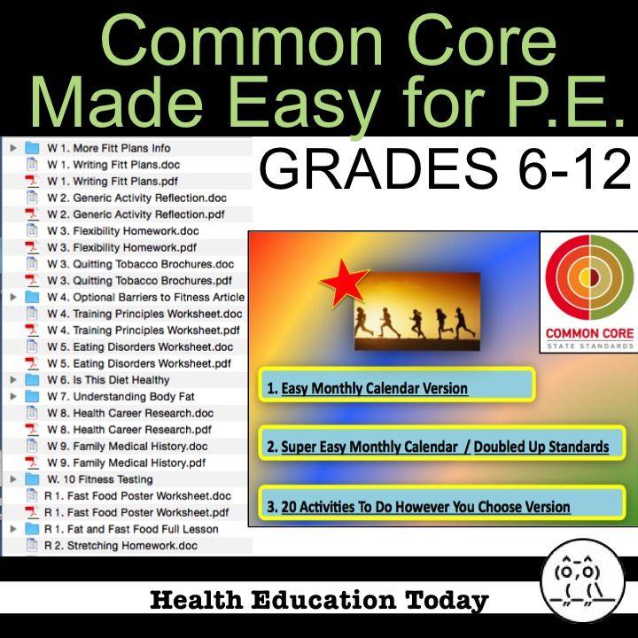 Common Core P.E. Bundle 20 C. Core Lessons for P.E. Made
