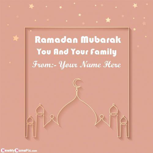 Pin On Ramadan Images 2020