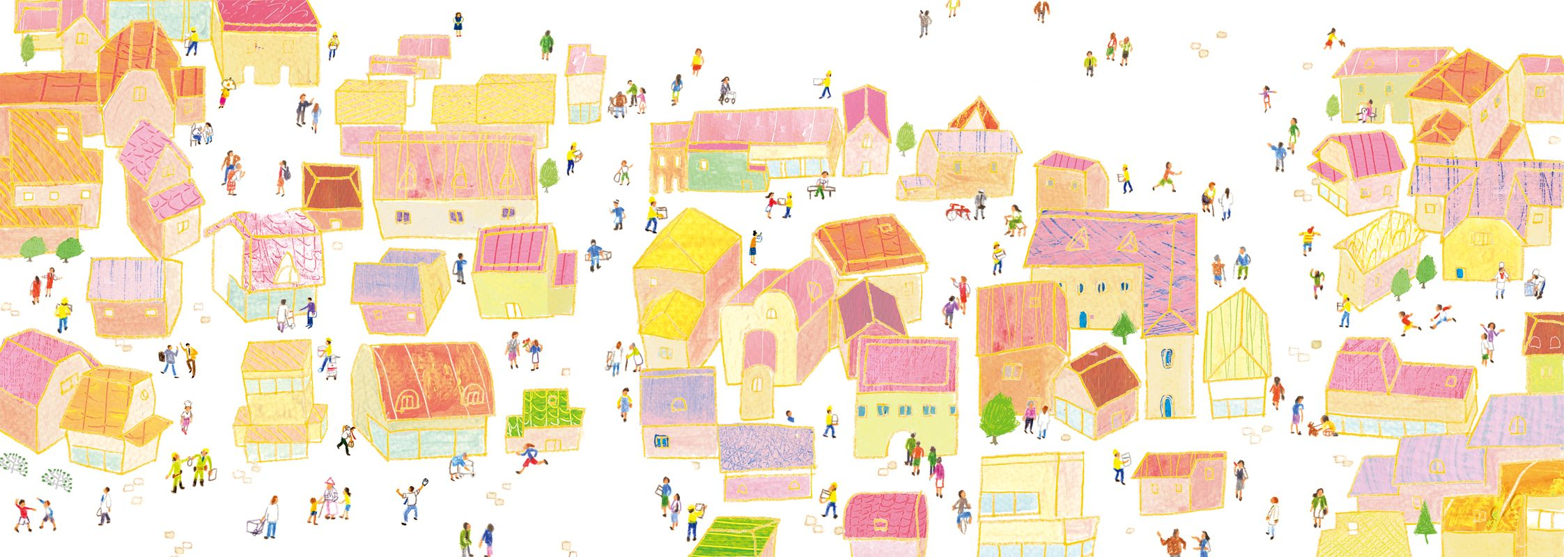 City Town Person Cute House Illustration街町人かわいい家