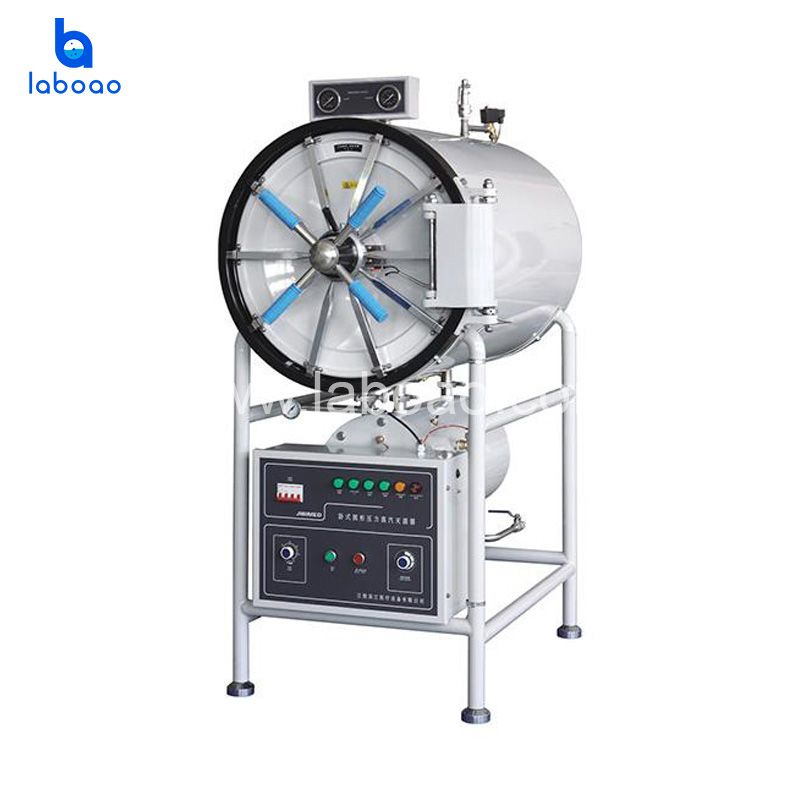 High Pressure Steam Sterilizer Is Mainly Used To Sterilize With The High Pressure Steam