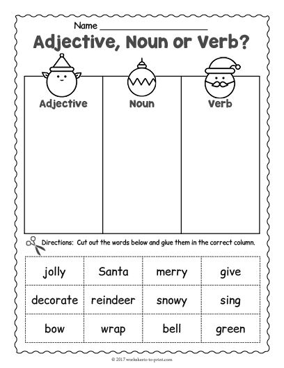 Free Printable Christmas Grammar Worksheet Christmas Worksheets