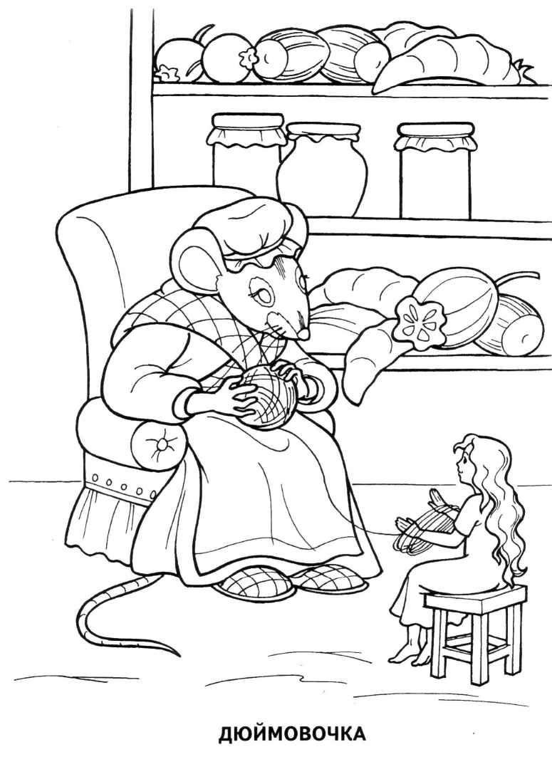 Skazochnyj Geroj Raskraska Color Stories Coloring Pages Fairy Tales