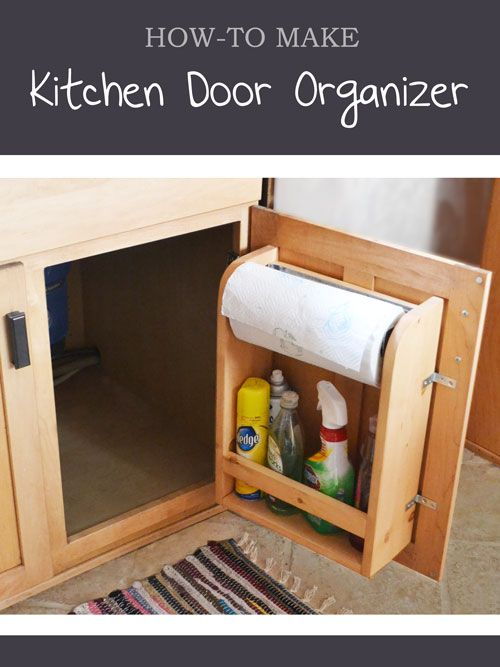 how to build a paper towel holder into kitchen cabinet