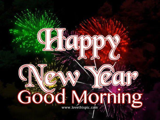 Happy New Year Good Morning Good Morning Gifsgood Morning