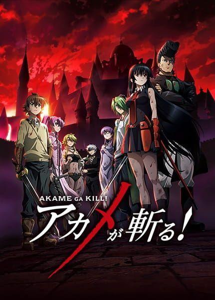 Ver Akame Ga Kill Online Sub Español Anime Akame Ga Kill Akame Ga Personagens De Anime