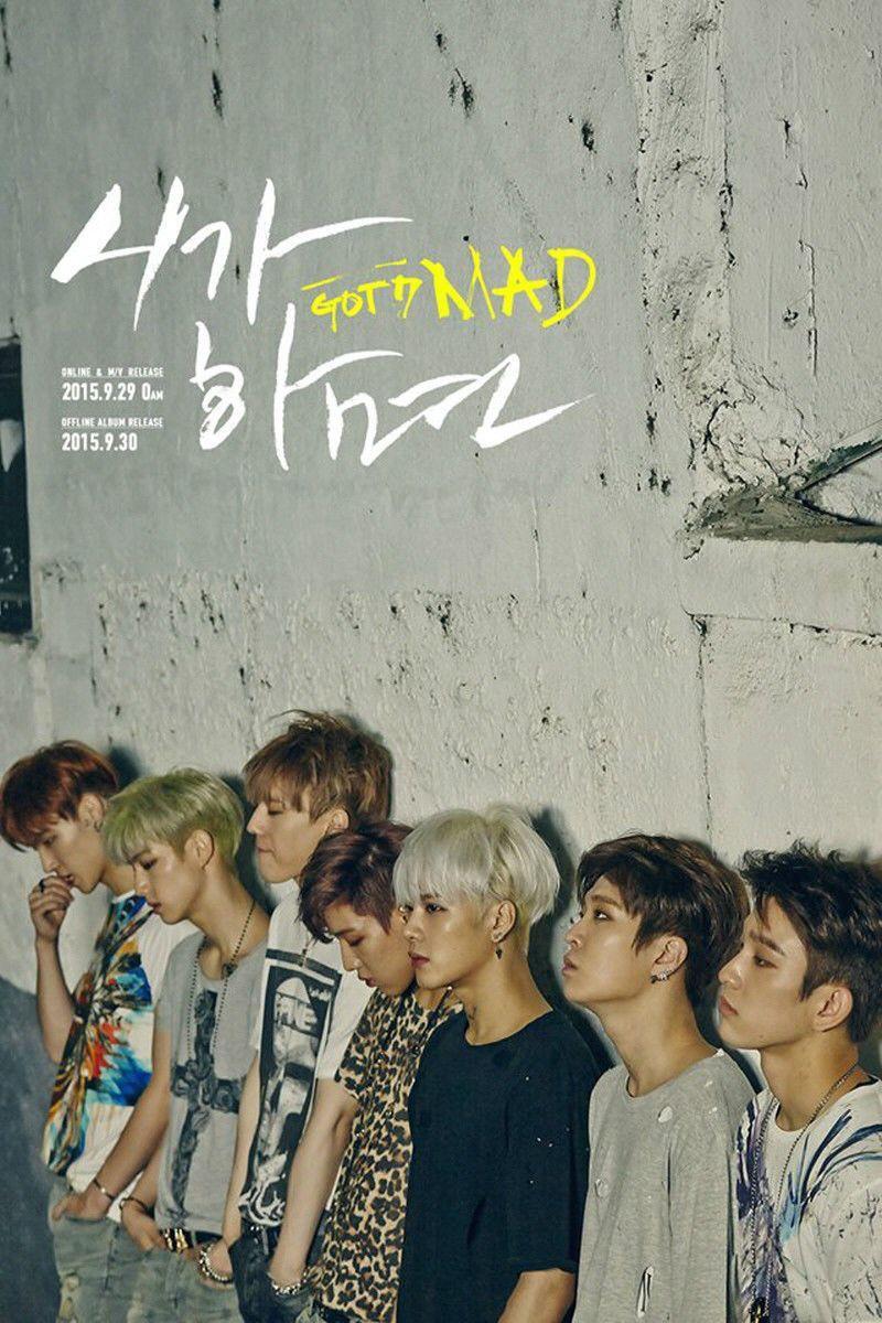 Got7 - Mad (4Th Mini Album) Cd Vertical Ver +52P Photobook+Photocard