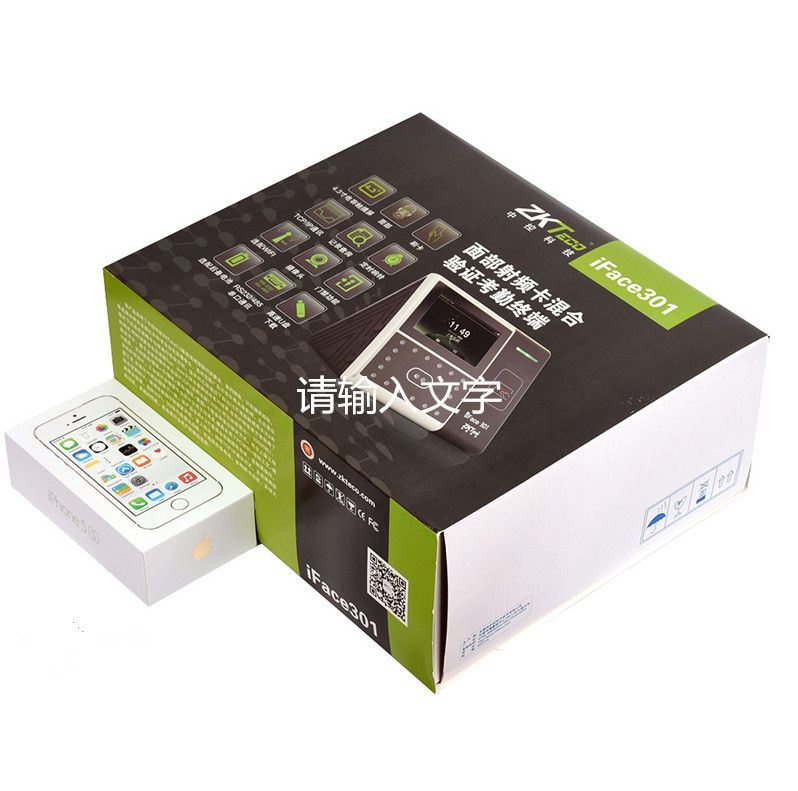 iFace 301 face recognition time recorder with proximity card