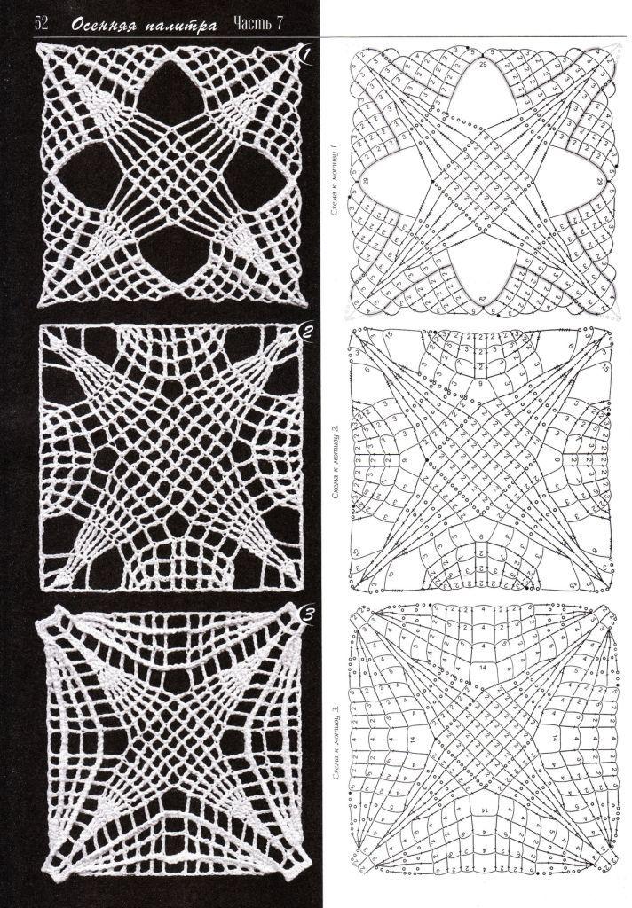 Square openwork motifs / ażurowe motywy kwadratowe 1 | Patrones o ...