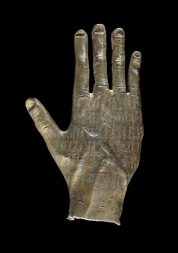 Ancient Anatomical Hand Votive found in Yemen with a six-line dedicatory inscription. 2nd - 3rd Century
