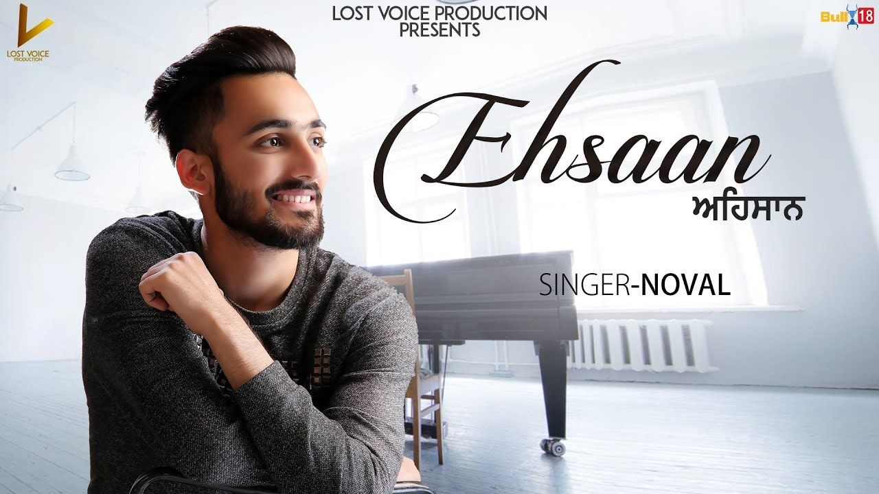 Ehsaan (Full Song) - Noval   Latest Punjabi Songs 2018   Music