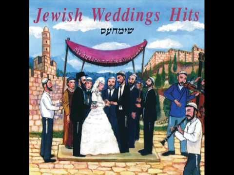 Jewish Wedding Song Siman Tov Mazal Tov Jewish Wedding Jewish Culture Cool Things To Buy