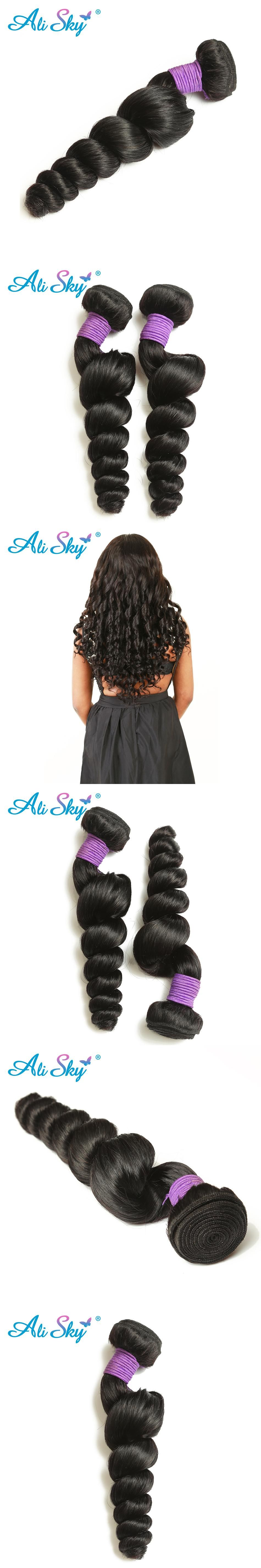 Ali Sky Brazilian Hair Weave Loose Wave Hair Extension 1pclot 100
