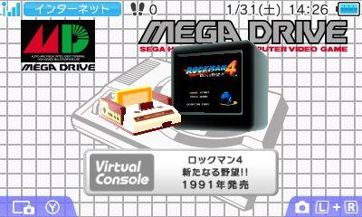 ロックマン4 Mega Man IV (3DS Virtual Console)