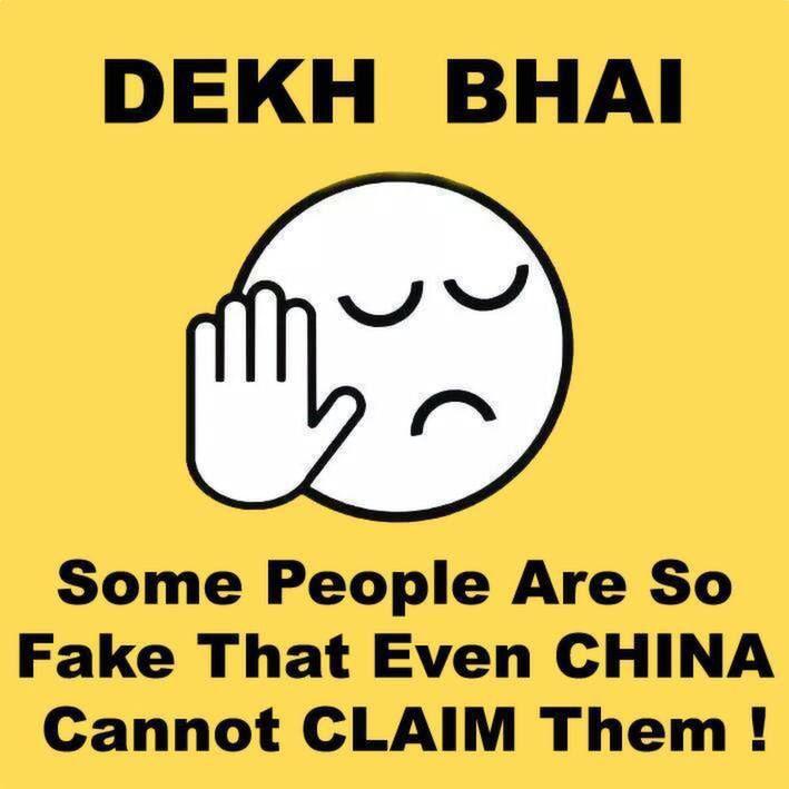 Heartless Dp For Whatsapp: Pin By Laila Hussain On Dekh Bhai, Doston Ki Baatain