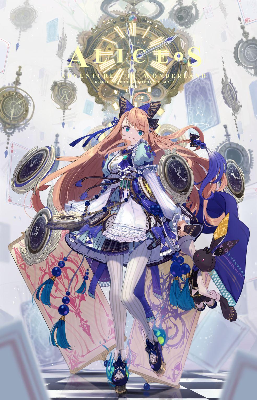 Épinglé par Suzune sur Manga Female Characters Alice aux