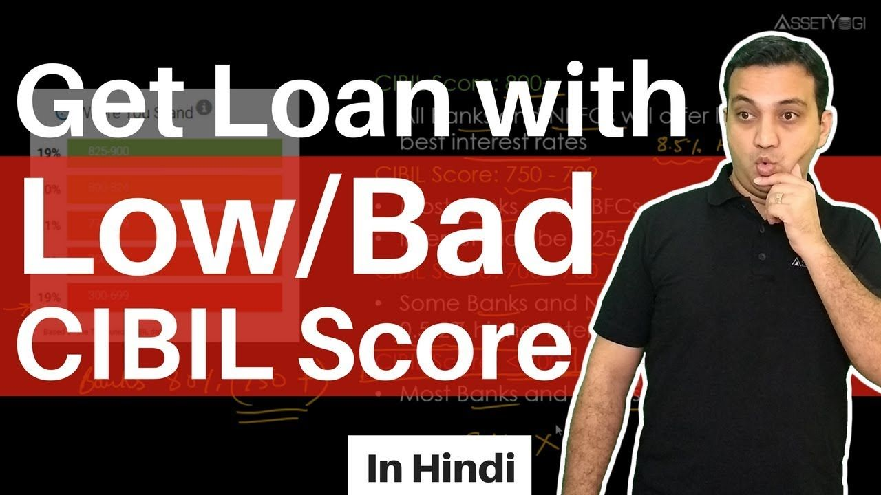Loan With Low Cibil Score Do You Want To Take A Loan But With A Low Cibil Score Is It Even Possible To Get Your Loan Appr Loan Bad Credit Score