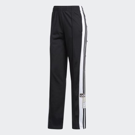 Adibreak Track Pants | Black pants, Pants, Tracksuit bottoms