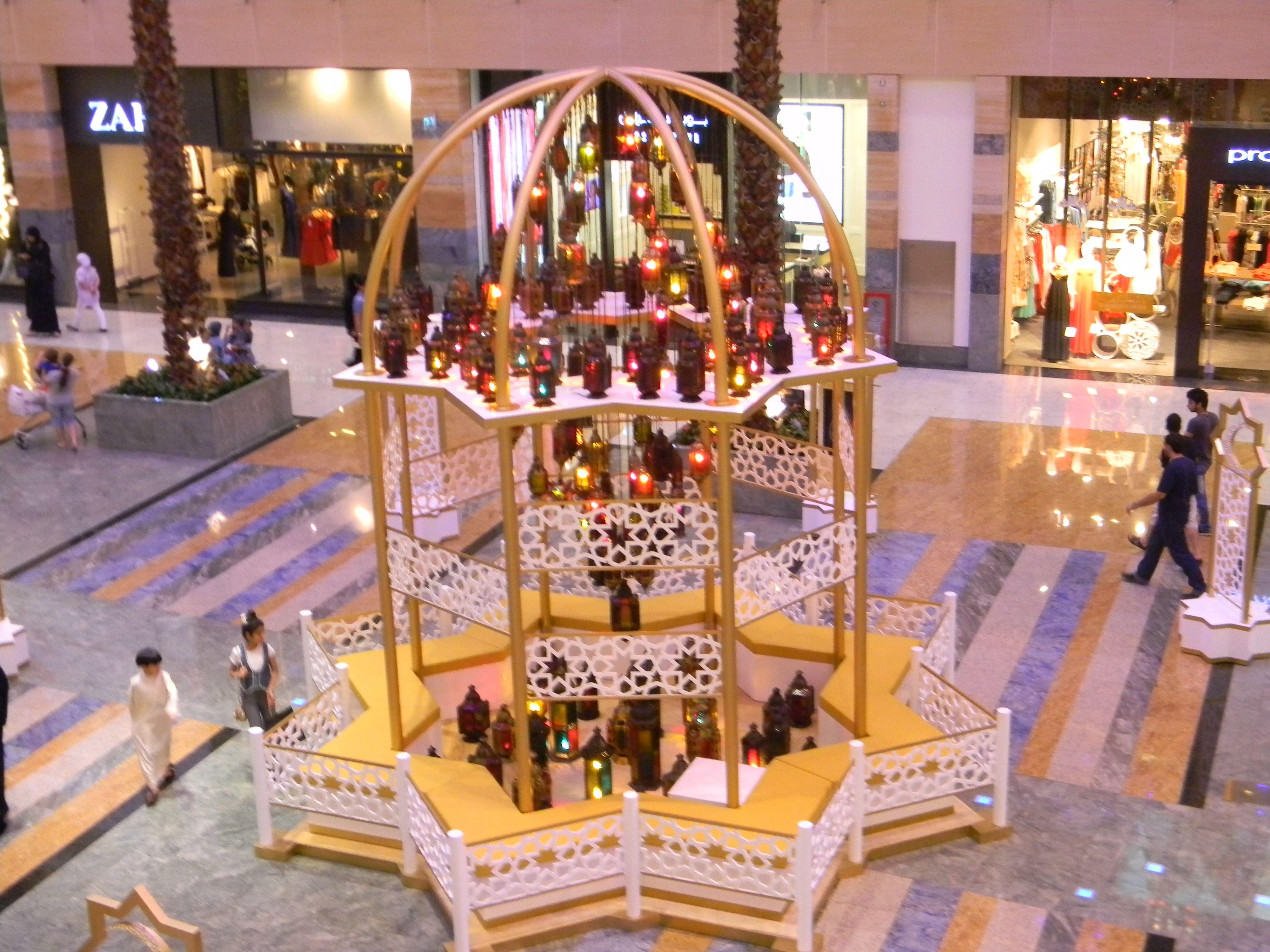 A Ramadan Decoration Dekorasi