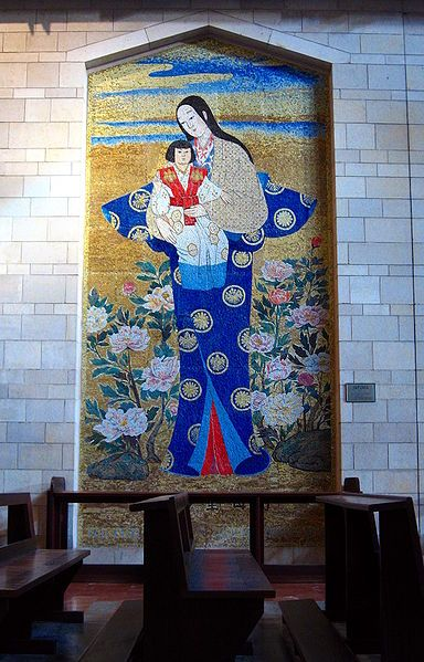 Japanese mosaic of Madonna and Child...Church of the Annunciation,Nazareth,Israel,gift from Japanese Catholics to the church.